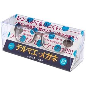 映画「テルマエ・ロマエⅡ」コラボ お風呂用メガネ テルマエ・メガネ IL-001T -5.00