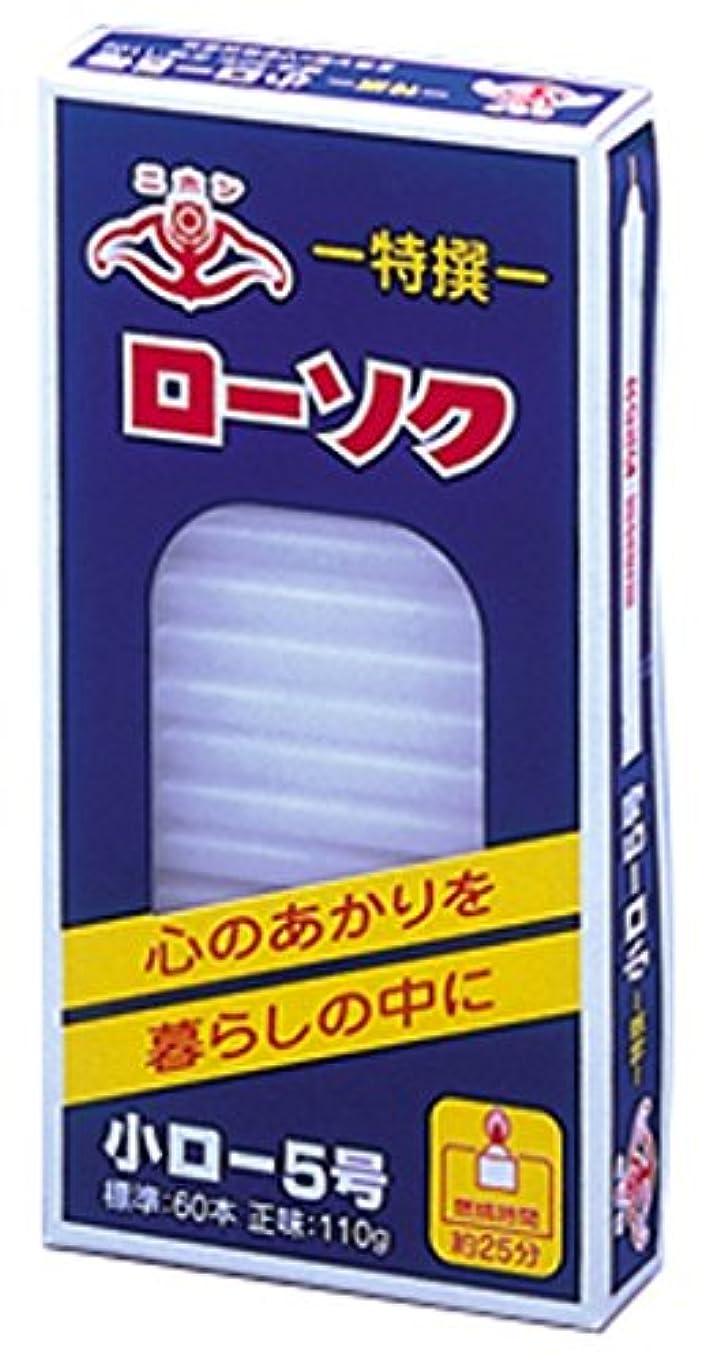 突撃コンピューター雪のニホンローソク 小5号 1/4 110g