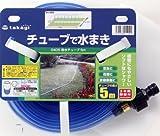 タカギ(takagi) 散水チューブ 5M G405【2年間の安心保証】