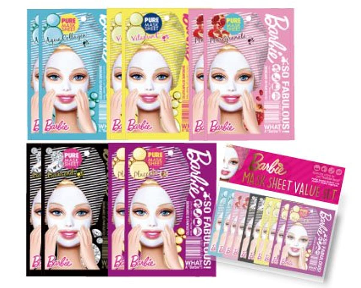 伝染病名詞シプリーヒューマンリンク バービー (Barbie) フェイスマスク バリューセット 25ml×10枚入り (コラーゲン/ビタミンC/ポメグラネート/ダイアモンド/プラセンタ) 顔 シートマスク [保湿/うるおい/キメ/透明感/...