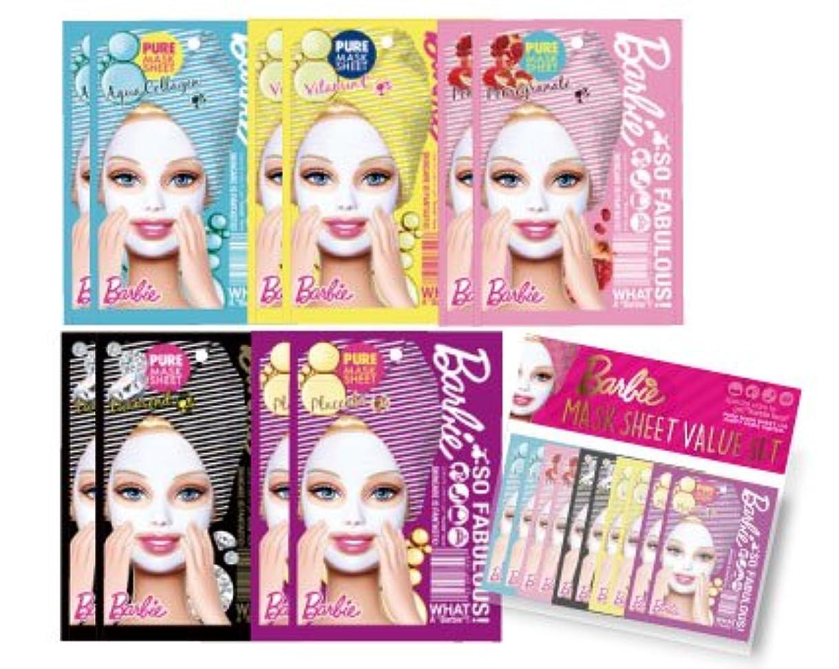 ヒューマンリンク バービー (Barbie) フェイスマスク バリューセット 25ml×10枚入り (コラーゲン/ビタミンC/ポメグラネート/ダイアモンド/プラセンタ) 顔 シートマスク [保湿/うるおい/キメ/透明感/...