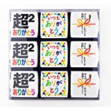 DECOチョコ ホワイトデーパッケージ プチギフト お返し 9個セット (Bセット)