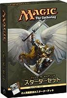 マジック:ザ・ギャザリング第9版スターターセット日本語版