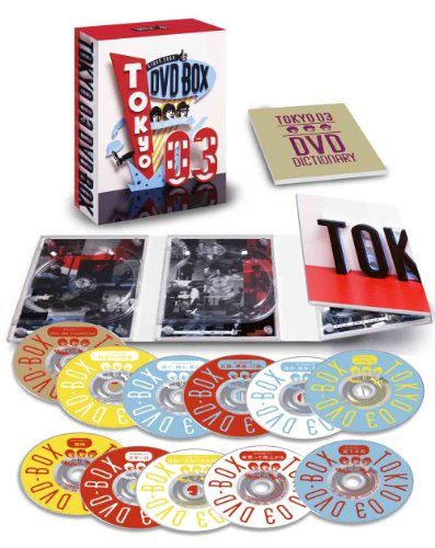 東京03 DVD-BOXの詳細を見る
