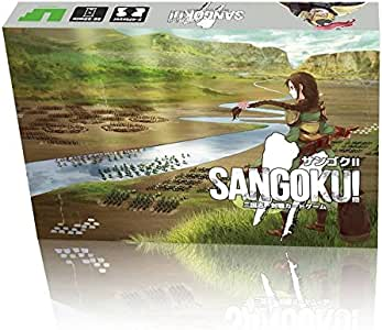 サンゴクII (SANGOKU2)