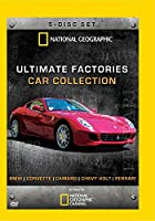 Ultimate Factories Car Collection 1 [DVD]
