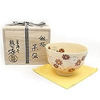茶道具 抹茶茶碗 茶碗 秋桜 z 抹茶茶碗 茶道 抹茶碗 抹茶椀 秋 あき