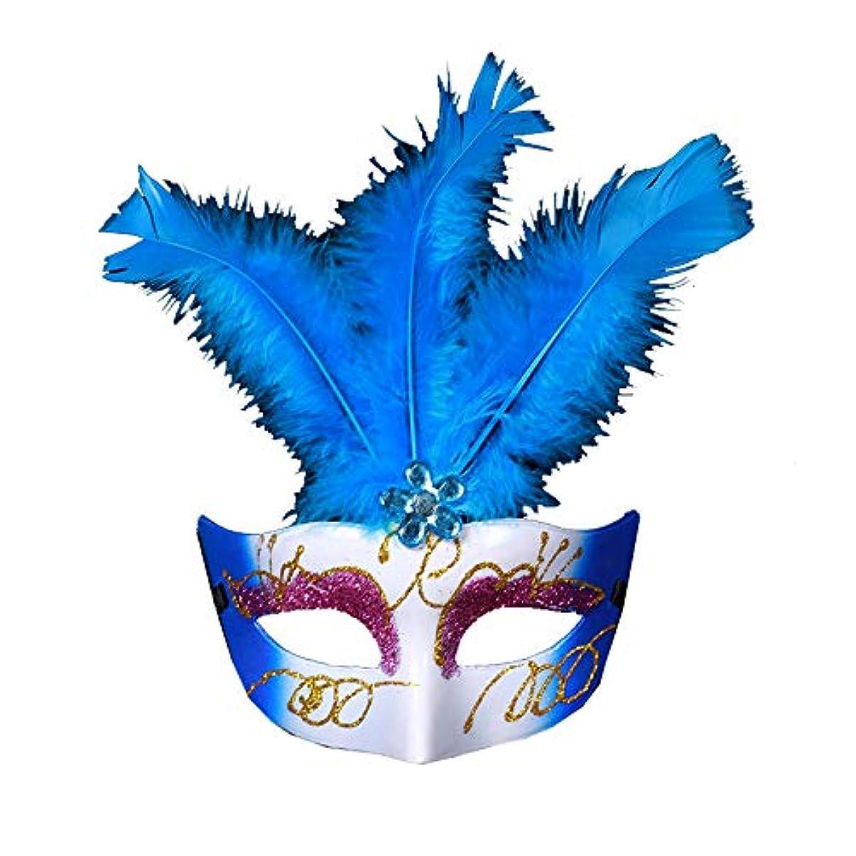 ブルーベル封建発音ハロウィン大人子供仮装コスプレパーティーショーのプリンセスドレスアップ小道具フェザーマスク,A