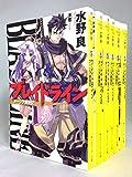 ブレイドライン アーシア剣聖記 文庫 全6巻完結セット (角川スニーカー文庫)