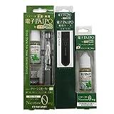 maruman 電子タバコ 電子PAIPO by 禁煙パイポ 本体ダークグレーセット、リキッド、ケースブラック
