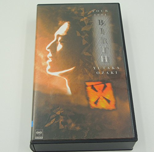 TOUR 1991 BIRTH [VHS]