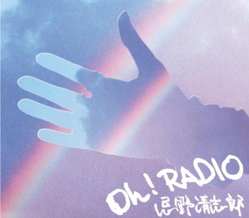 Oh! RADIOの詳細を見る