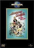 アメリカン・グラフィティ [DVD] 画像