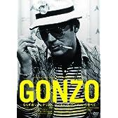 GONZO -ならず者ジャーナリスト、ハンター・S・トンプソンのすべて [DVD]