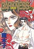 Darkness 6 (秋田レディースコミックスデラックス)