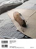 AN Linen きぬがわあゆみの大人服 (Heart Warming Life Series) 画像