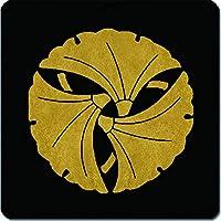 家紋シール 三つ組み合せ銀杏紋 4cm x 4cm 4枚セット KS44-1481