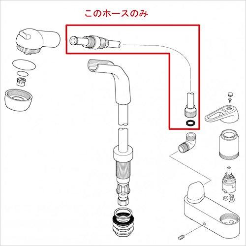 シャワーホース組 0.5m HC133DW-J5