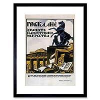 Vintage Ad Monument Preserve Soviet Union Retro Framed Wall Art Print