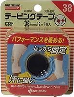 ニチバン バトルウィンテーピング C38F 38mm×12m 1巻入【4個セット】