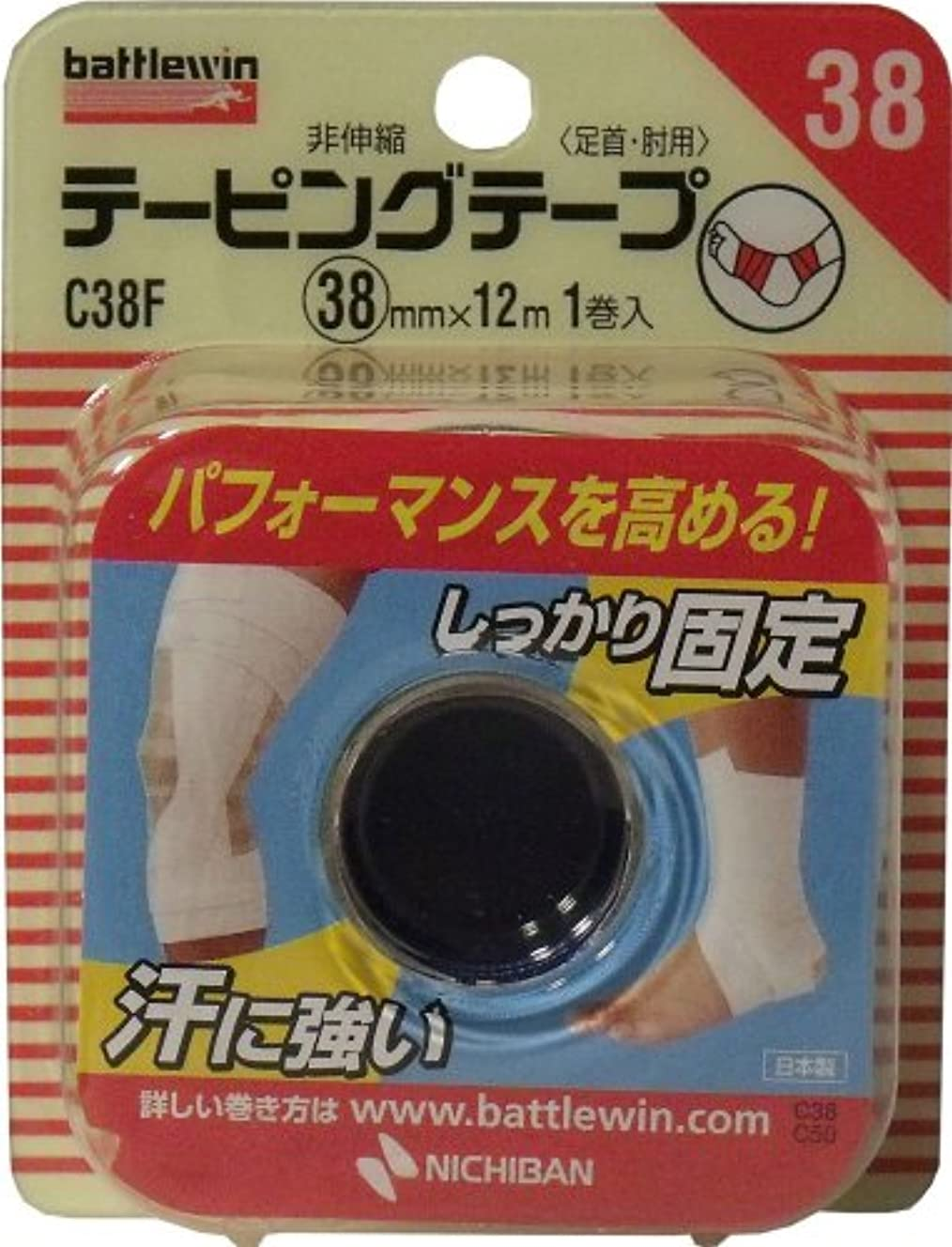 姓アジアマインドフルバトルウィンテーピングテープCー38F38MMX12M1ロール490 ニチバン(株)