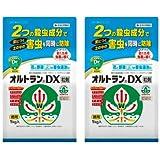 住友化学園芸 オルトランDX粒剤 1kg×2個