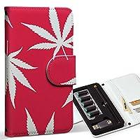 スマコレ ploom TECH プルームテック 専用 レザーケース 手帳型 タバコ ケース カバー 合皮 ケース カバー 収納 プルームケース デザイン 革 ピンク 植物 模様 010906
