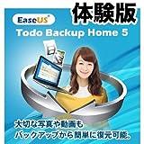 【体験版】EaseUS Todo Backup Home 5 [ダウンロード]