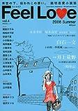 Feel love vol.4―Love story magazine 特集:井上荒野 (祥伝社ムック)