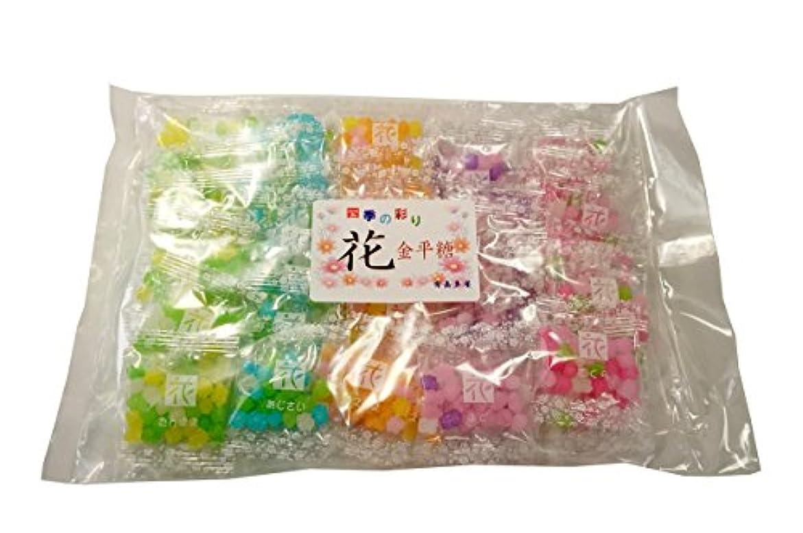 驚くべき組立追い付く四季の彩り 花金平糖 5種詰合せ 50個入