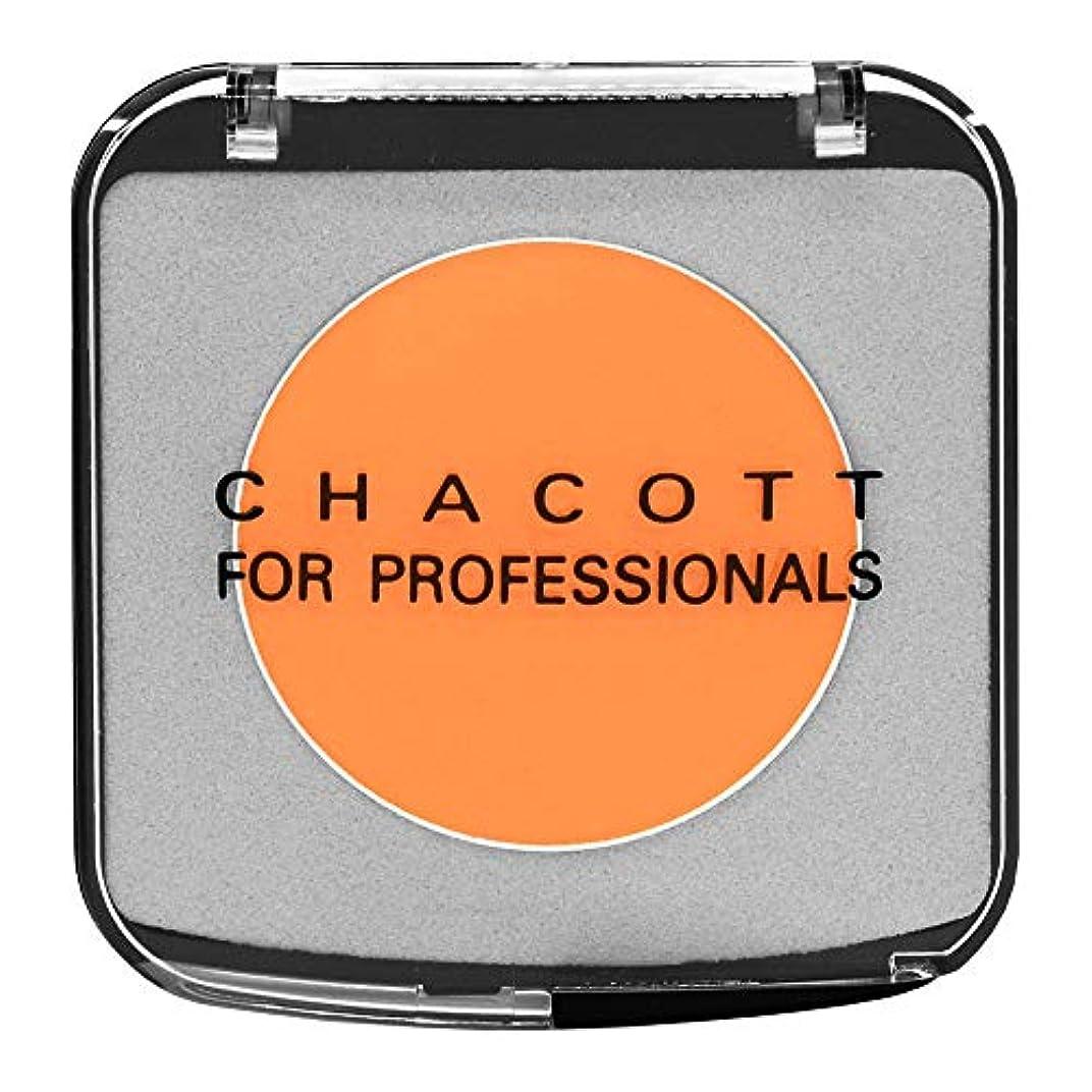 溝わずかに雇用者CHACOTT<チャコット> カラーバリエーション 622.オレンジ