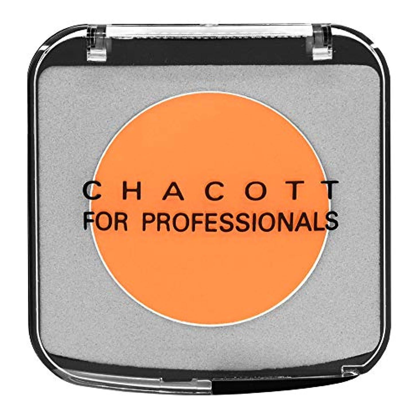 小さいレイプ商標CHACOTT<チャコット> カラーバリエーション 622.オレンジ