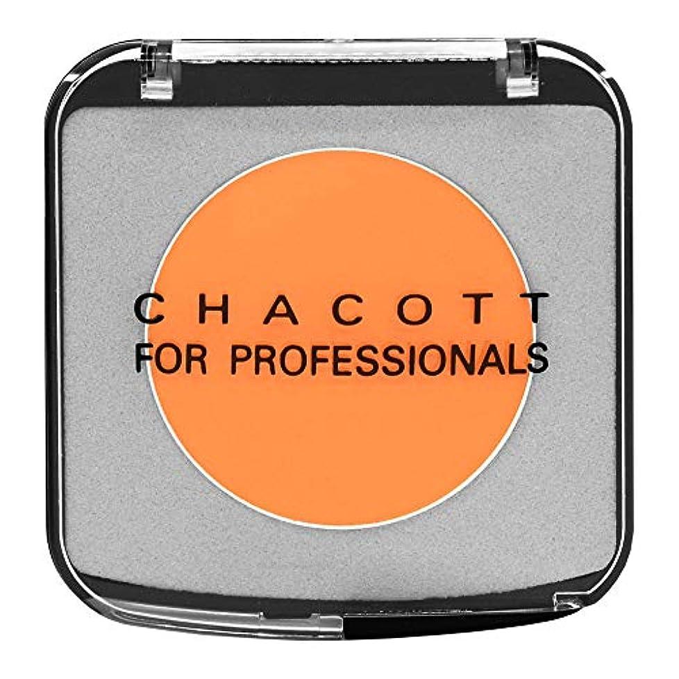 過言申請者いつでもCHACOTT<チャコット> カラーバリエーション 622.オレンジ
