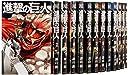 進撃の巨人 コミック 1-26巻セット