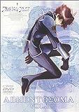 アルジェントソーマ Vol.1 [DVD]