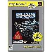 バイオハザード アウトブレイク PlayStation 2 the Best