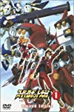 スーパーロボット大戦 ORIGINAL GENERATION THE ANIMATION 1 Limited Edition [DVD]