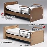 電動ベッド ラクティー 2モータータイプ フラットタイプ ブラウン マット付 ウレタン マットレス G-150U