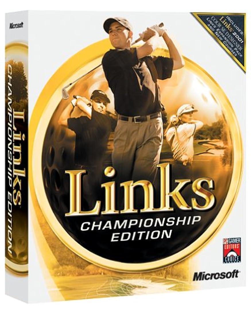 レキシコンむしろピストンLinks 2001 Championship Edition (輸入版)