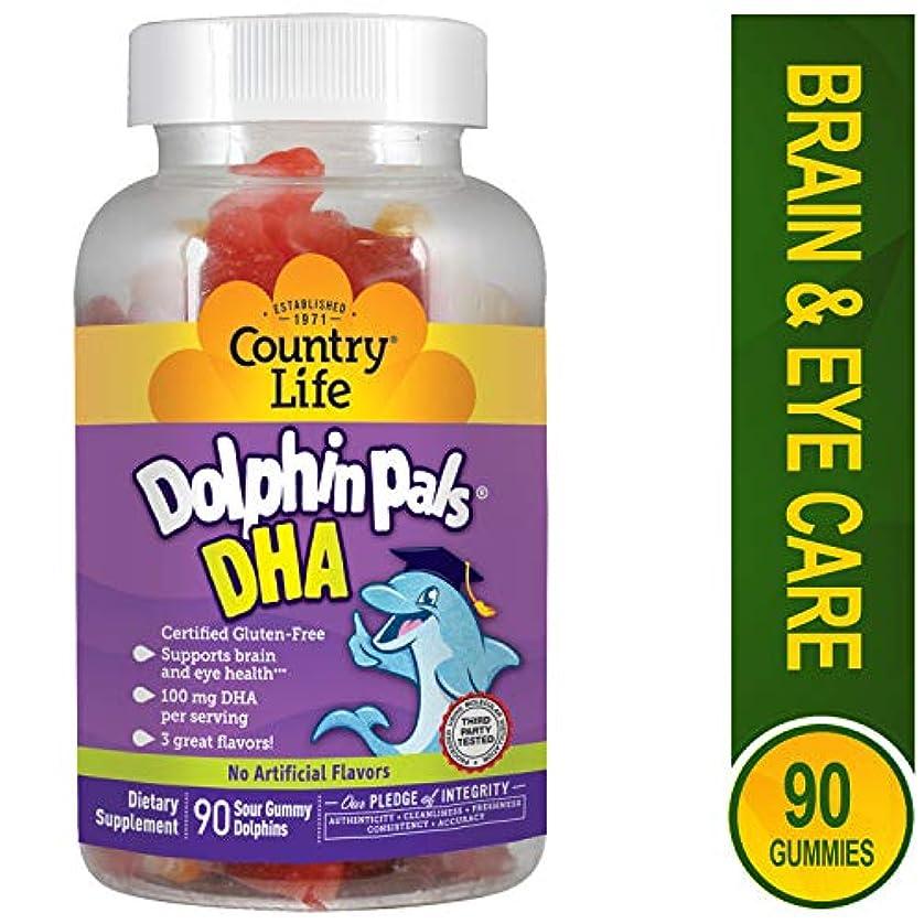 ボンド瞳塗抹海外直送品Country Life Dolphin Pals DHA Gummies For Kids, 90 ct