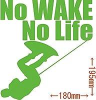 カッティングステッカー No WAKE No Life (ウェイクボード)・1 約180mm×約195mm ライム 黄緑