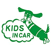 imoninn KIDS in car ステッカー 【シンプル版】 No.38 ミニチュアダックスさん (緑色)