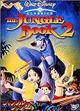 ジャングル・ブック2[DVD]