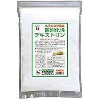 難消化性デキストリン(水溶性食物繊維)500g