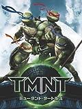 ミュータント・タートルズ -TMNT? (字幕版)