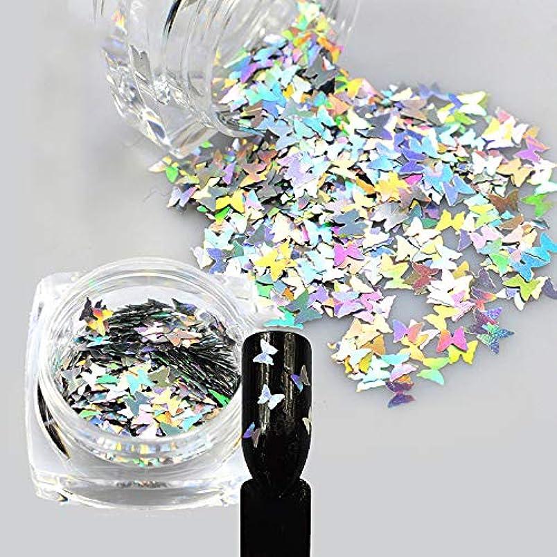 アルプス再発する起きろ1ピースレーザー光沢のあるダイヤモンドラウンド超薄型スパンコールネイルアートキラキラのヒントUVジェル3DバタフライスパンコールレーザーマジックシルバーバタフライスパンコールネイルデコレーションマニキュアDIYアクセサリー
