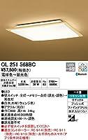 ODELIC(オーデリック) LED和風シーリングライト 調光・調色タイプ LC-FREE Bluetooth対応 【適用畳数:~6畳】 OL251568BC