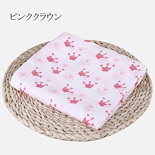 モスリン 純綿 ベビータオル 柔らかい ガーゼ 110×110cm 新生児 おくるみ かわいい ピンククラウンパタン ブランケット
