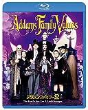 アダムス・ファミリー2 [Blu-ray] 画像