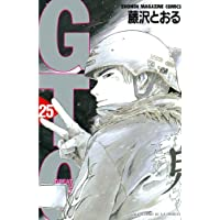 GTO(25) (週刊少年マガジンコミックス)